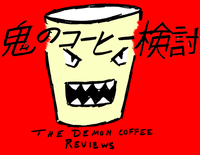 DemonCoffee